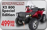 квадроцикл Polaris Sportsman 800 в Санкт-Петербурге